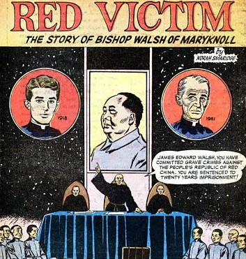 Red Victim